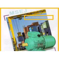 Quality MSEJ Series Three Phase Squirrel-cage Induction Motor for sale