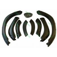 ABS plastic wheel fender flare for LC80,Toyota Land cruiser LC80 fender flare Manufactures