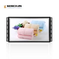 Video Media Open Frame LCD Display / IPS LCD TV Replacement Screen Manufactures