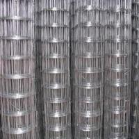 stainless steel wire mesh containers Manufactures
