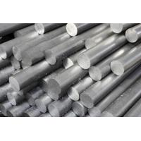 forged steel round bar from China wtih high quality Din 1.6655 Manufactures