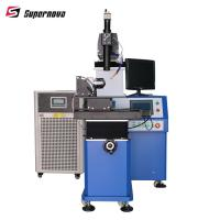 Advertising Letters Automatic Laser Welding Machine for Hardware Industry Manufactures