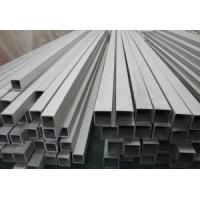 TP321 Brush Stainless Steel Square Hollow Section Manufactures