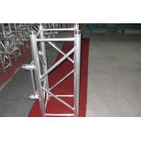 Quality Party Stage Lighting Truss 300mm X 300mm Color Customized TUV Certification for sale