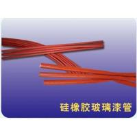 SILICONE RUBBER FIBERGLASS SLEEVING (FRS) Manufactures