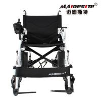 Health Care Lightweight Motorized Folding Wheelchair Easy Operation Manufactures
