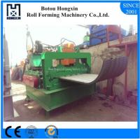 Hydraulic Roofing Sheet Crimping Machine Cr12 Cutting System Quenching Treatment Manufactures