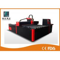 Big Scale 3015 Fiber Laser Metal Cutting Machine With Servo Motor Driver