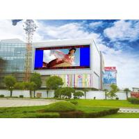 Thin Wifi Programmable Led Video Panel Sign / Outdoor Advertising Led Display Manufactures