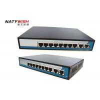 China 20Gbps Bandwidth Industrial POE Switch 8 Port LED Indicators For Monitoring Power on sale