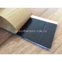 High Property Anti Corrosion Tape Double Side Butyl Rubber With Butyl Rubber Sealing