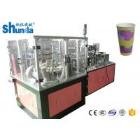 Double Wall 6 - 22 oz Paper Cup Forming Machine Middle Speed 90 Cups / Minute Manufactures