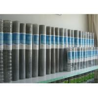 Decorative Zinc Coated Welded Steel Wire Mesh 12.5 Gauge Anticorrosion Manufactures