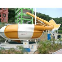 China Customized Fiberglass Super Space Bowl Water Slide for Funny Amusement Park Equipment on sale