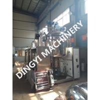 Heat Protection Outside Vacuumointment Mixing Machine380V Semi Solid Equipment Manufactures