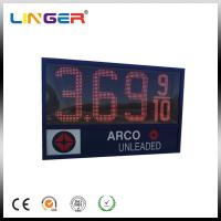 Custom Outdoor LED Gas Price Sign in Red Color With IR Remote Control Manufactures