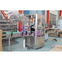 Automatic Double Feeding Type Bottle Labeling Machine For PET / PVC Label 250BPM Manufactures