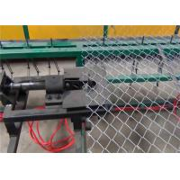 China Single Wire Chain Link Fence Machine / Automatic Chainlink Machine Low Noise on sale