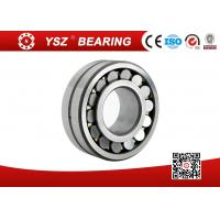 Low Noise and High Speed 230 / 600CC / W33 Roller Bearing Electric Motors Manufactures
