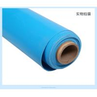 China 0.6mm, 1.0mm 1.2mm 1.5mm fibreglass polyester reinforced blue color pvc pool liner material on sale