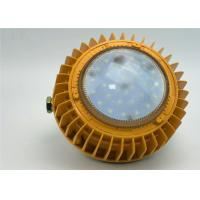 China 20W IP65 Rating Explosion Proof LED Light 2700 - 7800K High Bay Luminaire Luminous Flux 2100lm on sale
