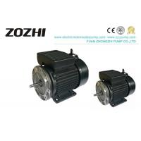 China 2HP 1.5KW Single Phase Induction Motor 220V 2800RPM MYT802-2 For Swimming Pool Pump on sale