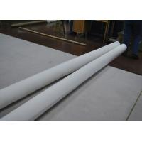 High Durability 100% Polyester Filter Mesh For Liquid Filtration , Plain Weave Type Manufactures