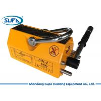 China 200kg - 5000kg Steel Plate Permanent Magnetic Lifter PML Model Magnetic Hand Lifter on sale