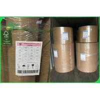 China FSC FDA Single PE Coated Brown Kraft Paper Smooth And Glossy For Coffee Cups on sale