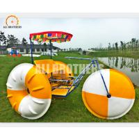 Quality 2 - 3 Passenger Water Bumper Boats 3 Wheels Fiberglass Water Tricycle for sale