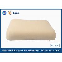 Quality Cosy Neck Protecting Memory Foam Contour Pillow 51*47cm  - Provide Healthy And Deep Sleep for sale
