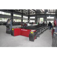 Open Type Stainless Steel Sheet Cutting Machine With Double Switching Table Manufactures
