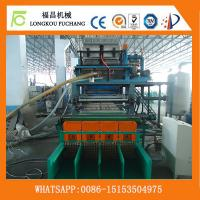 egg tray molding machine with 4 layer drying line Manufactures