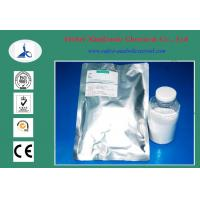 Quality Dyclonine Hydrochloride Pharmaceutical Raw Materials Dyclonine HCl CAS 536-43-6 for sale