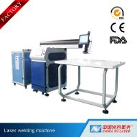 China Advertising LED Channel Letters Laser Welding Machine with ND YAG 400W on sale