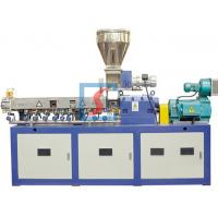 Parallel Twin Screw Extruder PLC Control System For Masterbatch / Pigment Dye Manufactures