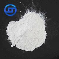 Factory Price for Calcium nitrite CAS NO.:13780-06-8 with high quality Manufactures