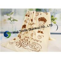 Boy Girl Microfiber Bath Towels , Personalized  Oversized Bath Towels Manufactures