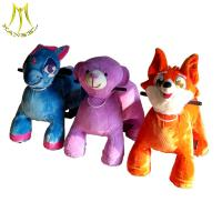 China Hansel 2017 hot-selling funfair equipment and battery operatd indoor rides animal design coin operated plush toy machine on sale