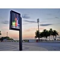 Quality Seamless Stitching Huge LED Screen , P5.21 LED Outdoor Advertising Board for sale