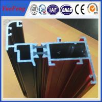 6063 powder coating aluminum windows and doors profile over 60um film thickness Manufactures