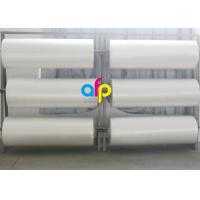 1 Inch / 3 Inch Core Clear Laminate Roll, Laminating Film RollFor Printing Manufactures