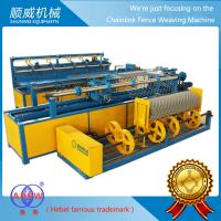 Low Price Full Automatic Chainlink Fence Weaving Machine With Good Quality Manufactures