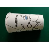 China Full Colors Eco Friendly Paper Cups With Lid Printed Design Artwork Different Size on sale