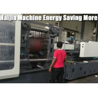 Computerized Polymer Injection Molding Machine , Plastic Mug Making Machine Manufactures
