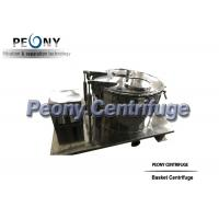 China Model PPTD Basket Centrifuge Hemp Washing with Alcohol to Produce Essential Oil on sale