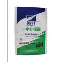 high quality BOPP laminated pp woven bag Manufactures