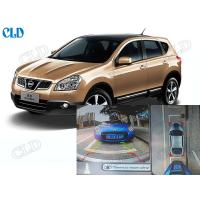 Quality Qashqai Car Parking Cameras System Video Recorder With HD Cameras, 720P for sale