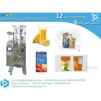 Automatic Date Printer Vertical Plastic Bag Sachet Sealing Machine Juice Water Oil Liquid Filling Sealing Packing Machin Manufactures
