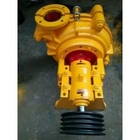 Quality high viscosity slurry pump,high viscosity stainless steel transfer pump,High for sale